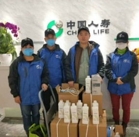 Indoor formaldehyde removal of China Life Changsha Branch