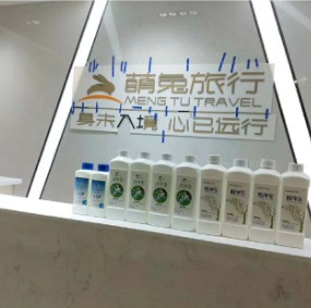 Formaldehyde removal in Hunan mengtu Travel Office